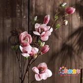 玉蘭花高仿真花客廳電視櫃花瓶假花家居裝飾品花藝樹室內落地花卉 XW