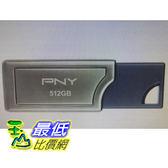 [COSCO代購] W117838 PNY 512GB 隨身碟 Pro Elite USB3.0