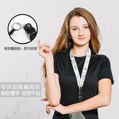 正版授權 史努比 可拆式手機掛繩/手機吊繩/頸繩(二入)