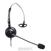 杭普 VT200 電話耳機客服耳麥話務員頭戴式耳麥 座機客服耳機·皇者榮耀3C旗艦店