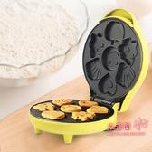 蛋糕機 家用蛋糕機迷你兒童卡通烘焙烤小華夫餅機多功能雞蛋仔電餅鐺T 雙12提前購