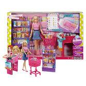 《 MATTEL 》芭比超級市場組 ╭★ JOYBUS玩具百貨
