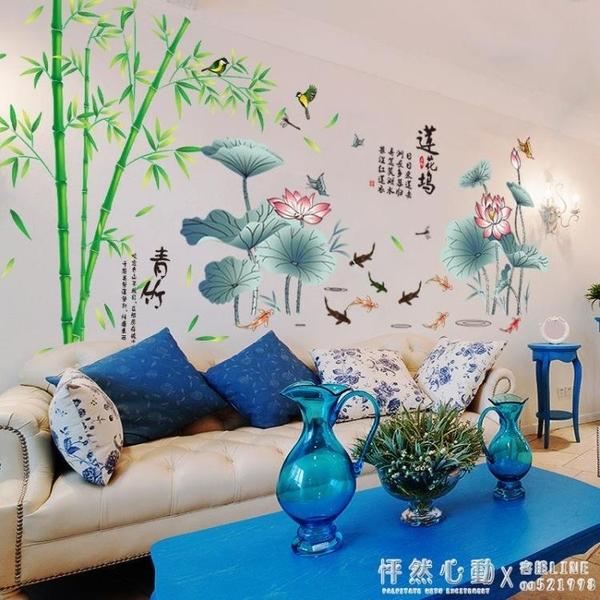臥室溫馨牆貼畫貼紙房間牆面裝飾品中版風清新海報紙牆畫壁紙自黏 怦然心動