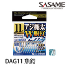 漁拓釣具 SASAME DAG11 [魚鉤]