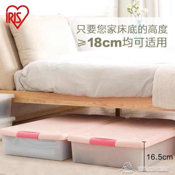 床底收納箱 大號床底收納盒扁平透明塑料衣物整理盒收納箱【快速出貨】