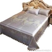 夏天冰絲涼席三件套1.8m床可折疊夏季1.5米2.0可機洗可水洗軟席子YYJ 阿卡娜
