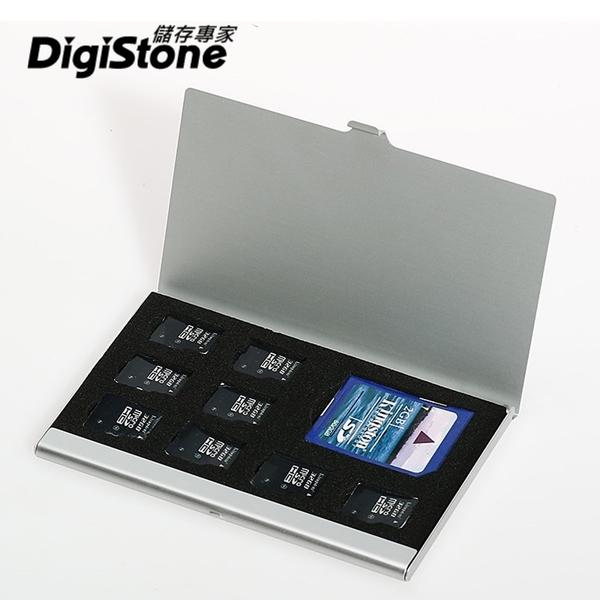 【2件85折+免運】DigiStone 記憶卡收納盒 超薄型Slim鋁合金 記憶卡收納盒(1SD+8TF)X1【鋁合金外殼】