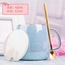 陶瓷杯子創意個性潮流馬克杯帶蓋勺送男女生朋友家用早餐杯咖啡杯 LJ7281【極致男人】