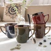 咖啡杯水杯陶瓷馬克杯帶勺早餐杯牛奶杯家用辦公室茶杯子 歐韓時代