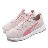 Puma 休閒鞋 NRGY Neko Skim 粉紅 白 女鞋 運動鞋 【PUMP306】 19262401