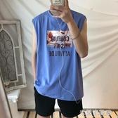 背心男無袖t恤夏季外穿潮牌個性時尚潮流帥氣坎肩薄款寬鬆嘻哈 米蘭潮鞋館