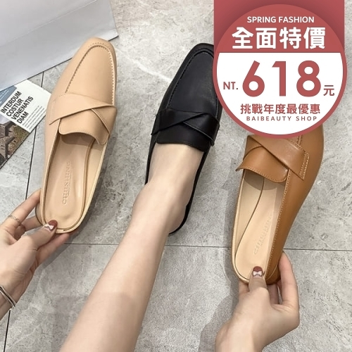 穆勒鞋.MIT法式簡約扭結樂福圓跟方頭拖鞋.白鳥麗子