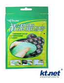 【中將3C】ktnet 清潔靈魔力除塵膠 80g   .CLKCL-99520