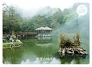銷售冠軍 美麗台灣 創意景點明信片 (十入組) P18