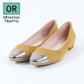【ORiental TRaffic】摩登金屬異材拼接平底鞋-俏皮黃