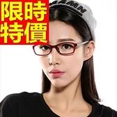 眼鏡架-超輕時尚小框撞色女鏡框5色64ah17[巴黎精品]