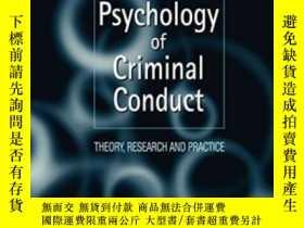二手書博民逛書店The罕見Psychology Of Criminal ConductY255562 Ronald Black