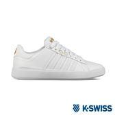 K-Swiss Pershing Court Light休閒運動鞋-女-白/金