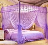 宮廷蚊帳家用1.8m床1.5老式紋賬2公主風1.35落地支架1.2米2.0x2.2 夢幻衣都