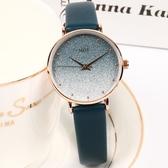 手錶星空防水時尚休閒超薄女士手錶女中學生ins原宿風韓版簡約氣質 雙11提前購