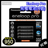 Panasonic 國際 eneloop  低自放電充電電池AAA  4號  4顆裝  BK-4HCC