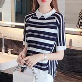 年終盛典 2018春夏新款韓版寬鬆上衣娃娃領條紋冰絲打底衫針織短袖T恤女薄