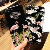 蘋果iPhone6手機殼掛繩浮雕全包7plus個性日韓大氣潮女款火烈鳥8【快速出貨】