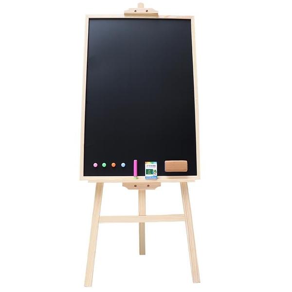 支架式廣告黑板