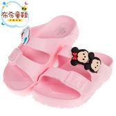 《布布童鞋》Disney迪士尼tsumtsum米老鼠唐老鴨粉色兒童拖鞋(15~22公分) [ D8B308G ]