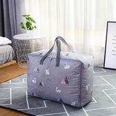 【優選】棉被收納袋衣服整理袋家用裝被子的袋子