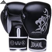 九段龍拳擊手套成人散打拳套專業比賽泰拳搏擊訓練打沙袋格斗手套