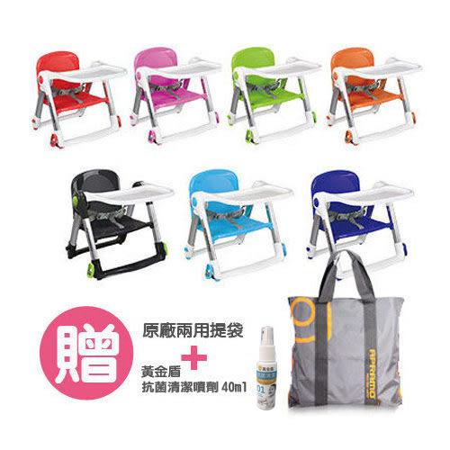 Apramo Flippa 摺疊式兒童餐椅(共7色可選)【送原廠兩用提袋+抗菌清潔噴劑40ml】【佳兒園婦幼館】