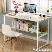 書桌電腦台式桌家用簡約經濟型桌子臥室組裝單人書桌簡易學生寫字桌 芭蕾朵朵IGO