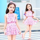 兒童泳衣女孩連體裙式女童泳裝女寶寶公主可愛中大童幼兒游泳衣 任選一件享八折
