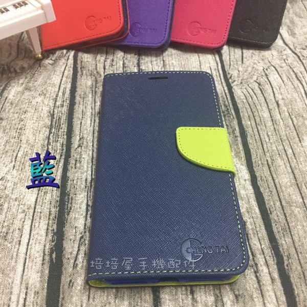 三星 J7(2016) SM-J7108/J7108《經典系列撞色款書本式皮套》側翻掀蓋式手機套保護殼手機殼保護套外殼