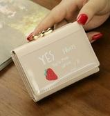 短夾 女士錢包短款新款時尚簡約學生可愛多功能折疊小零錢包 - 歐美韓熱銷