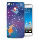 ♥ 俏魔女美人館 ♥HTC One X9 {上月球*立體浮雕硬殼} 手機殼 手機套 保護殼