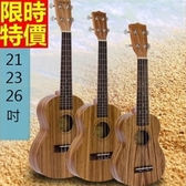 烏克麗麗ukulele-26吋斑馬木合板四弦琴樂器3款69x23【時尚巴黎】