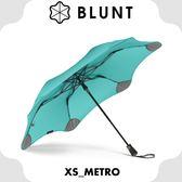 【BLUNT 紐西蘭 XS_METRO UV自動折傘《蒂芬妮綠》】BLT-X01/摺疊傘/自動傘/雨傘/晴雨傘★滿額送