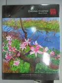 【書寶二手書T9/收藏_QFY】ZhongCheng_Chinese Modern&…Art_2009/12/1
