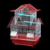 虎皮鸚鵡鳥籠牡丹玄鳳大號別墅籠子文鳥珍珠小號鐵藝金屬小鳥DI