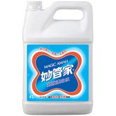 【妙管家】CLNG 超強漂白水 (1加侖/桶)