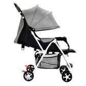 嬰兒推車超輕便攜式可坐躺摺疊手推傘車幼兒童小孩嬰兒車寶寶童車 聖誕節歡樂購WD