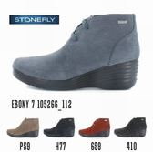 義大利 STONEFLY EBONY 7 安柏妮柔軟舒適短靴105266 112 星空藍 UK35~39