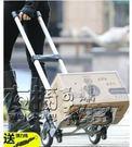 家用手拉車小便攜折疊行李車拖車手推車拉貨拉桿車搬運車買菜購物HM 衣櫥秘密