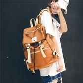 後背包 帆布雙肩包 韓版學生書包背包電腦包【非凡上品】j591