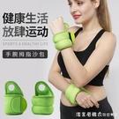 拇指沙袋女學生跑步兒童舞蹈跆拳道訓練綁手沙包男健身練手腕器材 NMS美眉新品