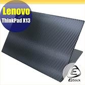 【Ezstick】Lenovo ThinkPad X13 Carbon黑色立體紋機身貼 DIY包膜