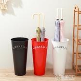 雨傘桶家用 歐式現代時尚簡約家居鐵藝辦公雨傘架 創意雨傘收納桶WD 聖誕節免運