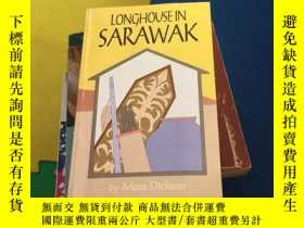 二手書博民逛書店LONGHOUSE罕見IN SARAWAKY267886